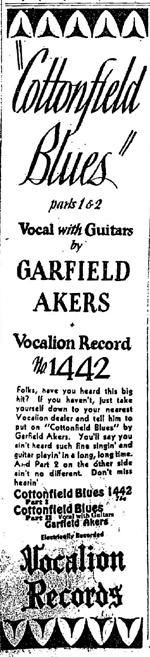 Garfield Akers: Cottonfield Blues